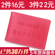 Driving license, driving license of the driver's license leather leather card package license license documents folder and ultra-thin package