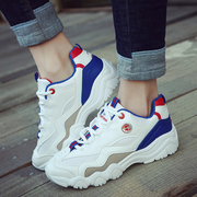 South Korea ulzzang Harajuku color sports shoes star with a reflective panda increased running shoes female tide in autumn and winter