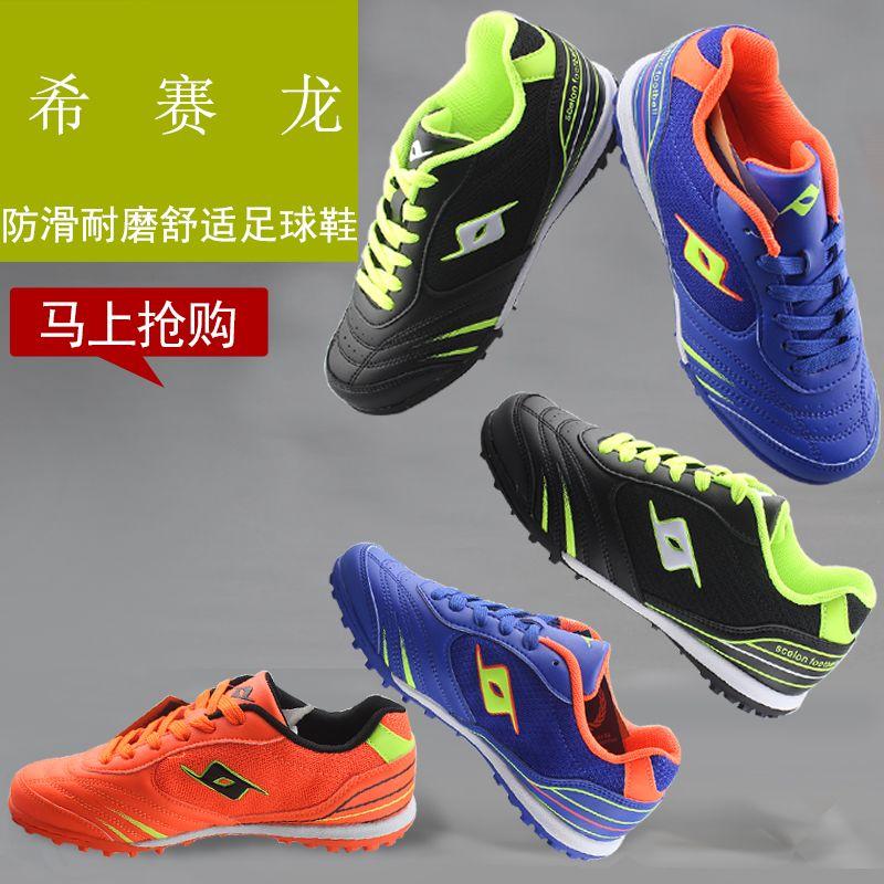 Купить из Китая Средства для защиты и ухода за обувью через интернет магазин internetvitrina.ru - посредник таобао на русском языке