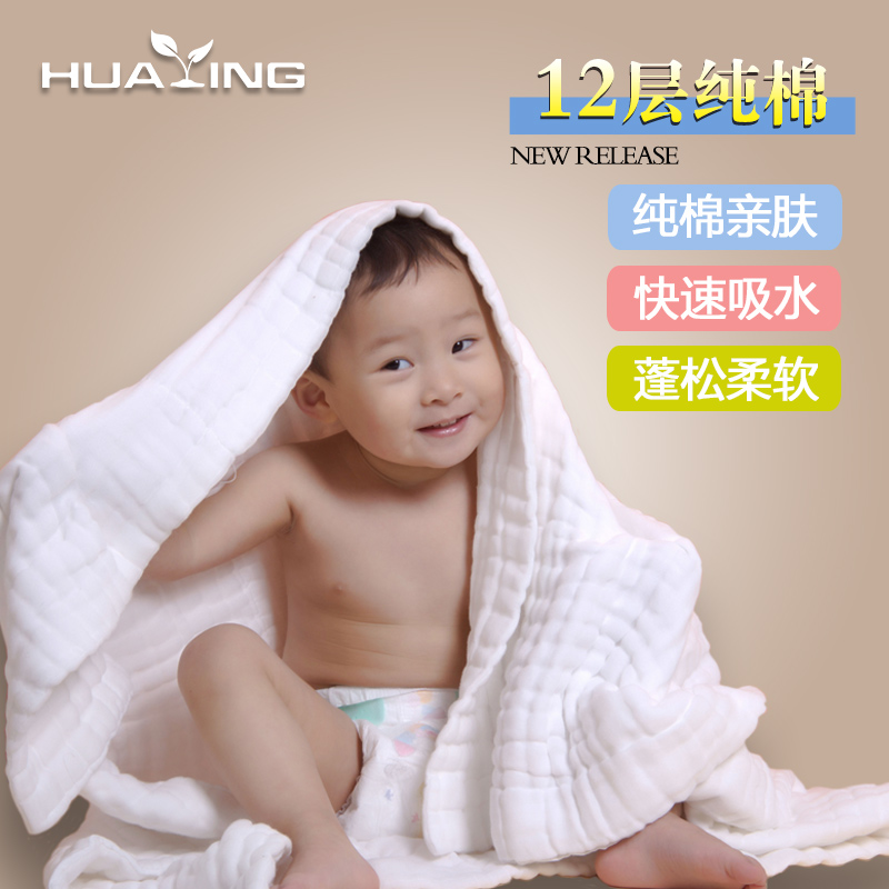 Baby bath towel, pure cotton baby, super soft, thickening baby, children's towel, blanket, absorbent gauze, bath towel