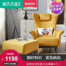 Lin's Wood Industry Lazy Bedroom Leisure Net Red Sofa Nordic Single Sofa Chair Tiger Chair Single Chair RAE1Q