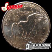 Special offer 1 yuan berserk crown coin American Eagle coin coin Eisenhower commemorative coin coin foreign currency