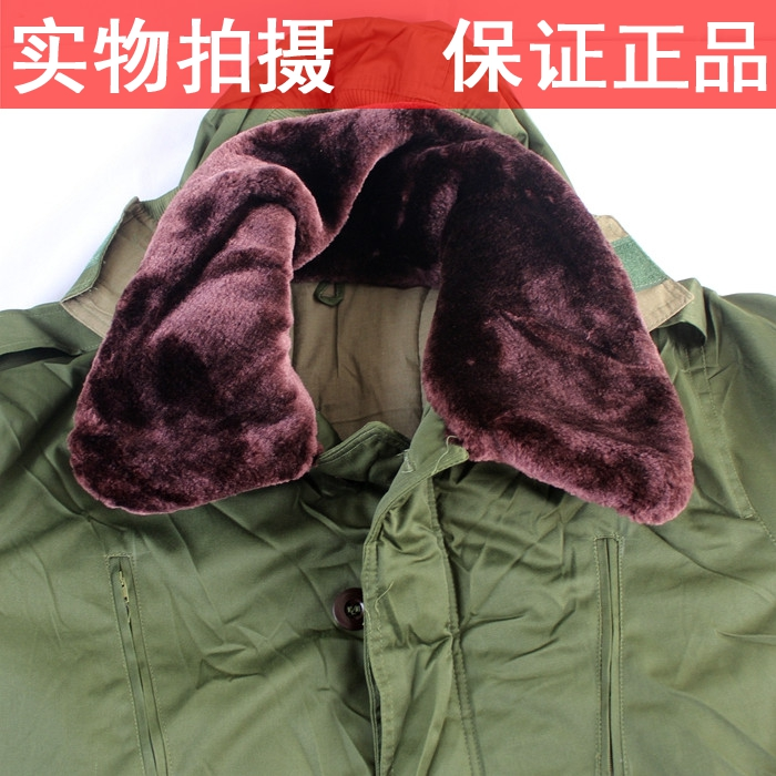 The old soldier coat type 87 yellow coat Cotton knee cap Resistance to cold smoked The real thing