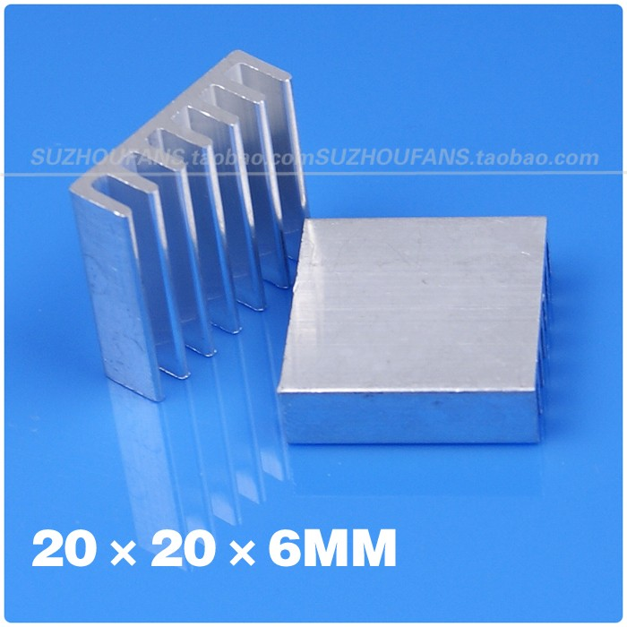 0 27] Aluminum radiator 20*20*6MM from best taobao agent