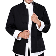 Chinese young men China special offer every day in elderly Chinese Han wind jacket lay clothes leisure