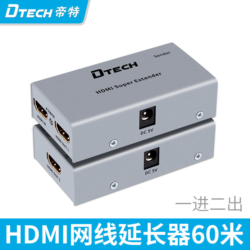Digital HDMI extension 60 meters to RJ45 single cable network transmission signal amplifier DT-7009A