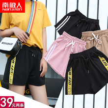 Antarctic 2018 new shorts female summer sports students Korean loose casual wild wide leg pants wear hot pants