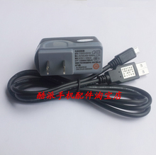 The original Y1 T1 v1-c Y60-c1 87058675 cool 8297 mobile phone charger charger charging