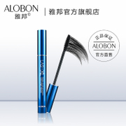 AloBon/ ngabang Alice Mascara dense thick curl lasting waterproof eye makeup remover easy halo