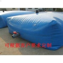 High quality padded micro water transportation water bag air bag small oil tank carp holding tank