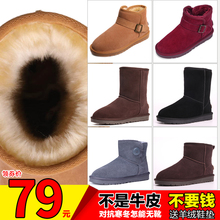Leather boots female short canister boots thick warm size flat tube student bread shoes for men and women shoes