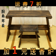Yangzhou Jinyang Guqin table manufacturers selling old Paulownia 2 portable detachable table stool with good Guqin