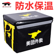 M L 58 liters take away heat preservation box food bag fast food box car food take box large thick feedback price