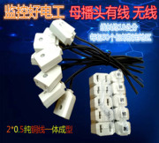 50/ packet monitoring 2 feet with wire plug power special power plug outdoor waterproof box connector DC female head line