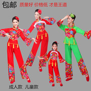 2016 New Folk Dance yangko dance clothing clothing waist drum Fan Dance yangko dance costumes children clothing female special offer