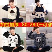 Autumn and winter coral velvet pajamas men thickening plus fat increase code youth Flannel home wear long sleeve suit
