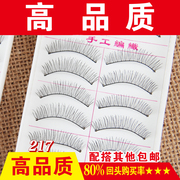 Taiwan handmade false eyelashes 217 cotton stalk supernatural short thick eyelashes vivid nude make-up box of 1.9 yuan