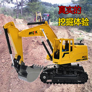 Remote control toy excavator digging machine engineering vehicle wireless charging alloy hook machine children toy car excavator