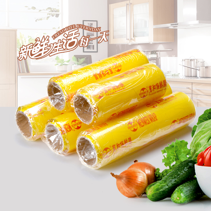 cheap Purchase china agnet Wanhe plastic wrap food wrap film 300