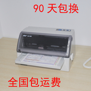 EPSON 670680K delivery order tax controlled injection hole bill Express single invoice flat push needle printer