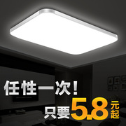 Modern minimalist led ceiling lamp rectangular lamp room living room lamp remote control room warm lighting