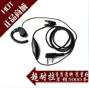 Headphones Bao-Feng Wanhua walkie-talkie headphones walkie-talkie headset rough cloth high-quality ultra-clear headphones