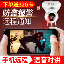 Wireless camera monitor HD set network home night vision indoor wifi outdoor mobile remote monitoring