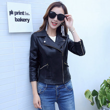 Leather female 2018 new spring and autumn large size short section Slim was thin pu handsome bf motorcycle clothing leather jacket jacket tide