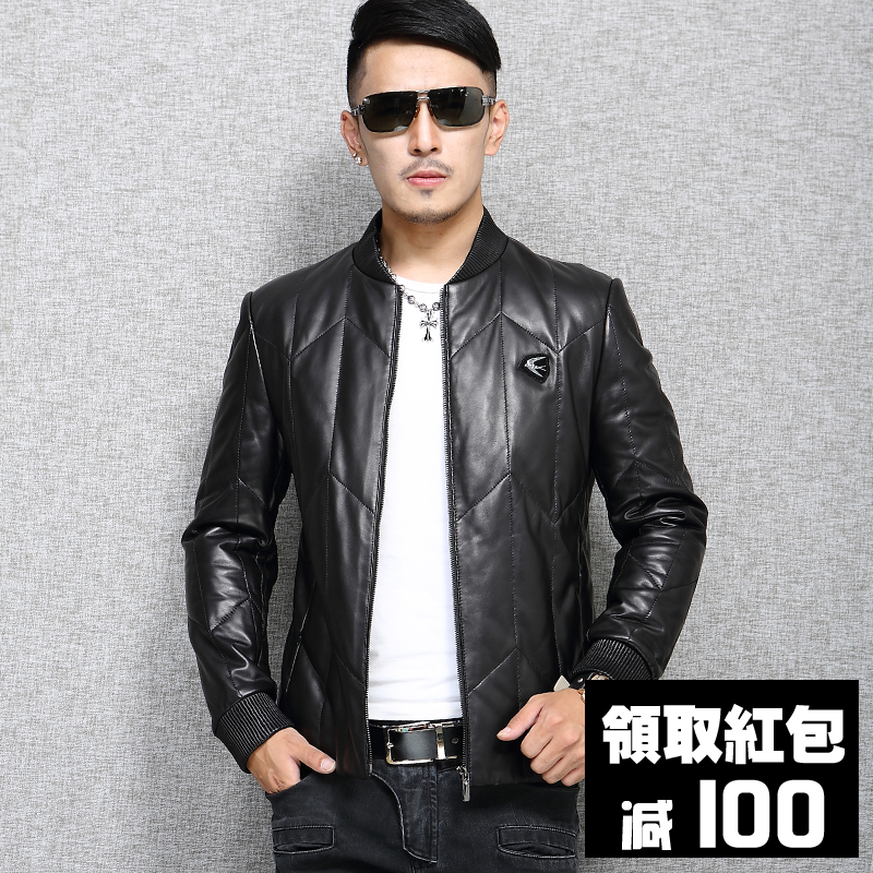 Leather jacket, men's down jacket, baseball collar, motorcycle jacket, short sheepskin, Haining men's leather jacket, youth