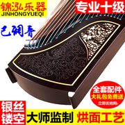 Special offer every day for beginners to play the zither zither professional grading test Dunhuang quality to send a full set of accessories