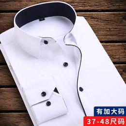 春季长袖衬衫男商务休闲职业工装衬衣纯白色免烫斜纹加肥加大寸杉