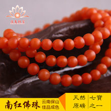 Baoshan South red agate bracelets genuine natural stone full 108 meat circle bead bracelets for men and women