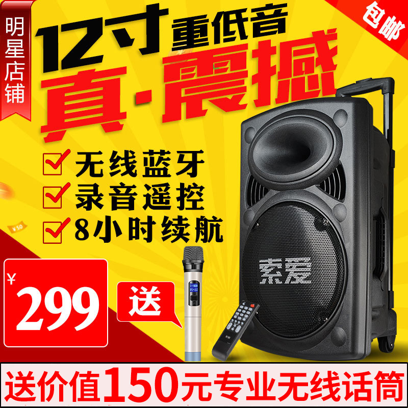 Купить из Китая Разные колонки через интернет магазин internetvitrina.ru - посредник таобао на русском языке