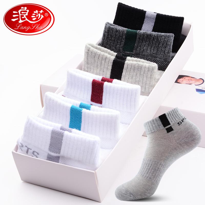 Купить Нижнее белье / Пижамы / Халаты в Китае, в интернет магазине таобао на русском языке
