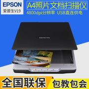 SPOT - Epson scanner - HD - High - speed - home - Office v19 A4 - farb - Foto - dokumentation
