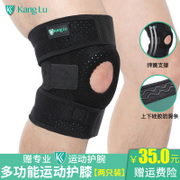 A running mountaineering outdoor professional basketball fitness training for male and female meniscal injury of knee support
