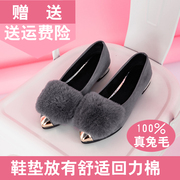 Maomao shoes female Korean winter pointed flat shoes plus cotton all-match really warm shoes cotton shoes scoop Doug rabbit