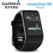 Garmin Garmin vivoactive HR photoelectric heart rate watch GPS sports swimming running cycling watch