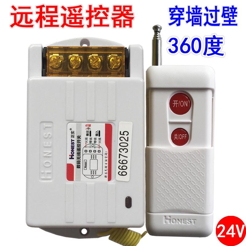 Купить Дистанционные выключатели в Китае, в интернет магазине таобао на русском языке