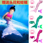 Mermaid tail with webbed feet spa suit clothing Korean children Baby Girls Princess swimwear bikinis