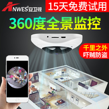360-degree panoramic camera wifi monitor mobile phone wireless remote home indoor and outdoor hd set