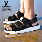 Men's sandals dandy summer new Korean men's fashion students all-match leisure slippers sandals