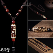 Tibet 39 genuine natural agate agate bracelet old eye hand string Stone Beads Necklace Pendant for men and women