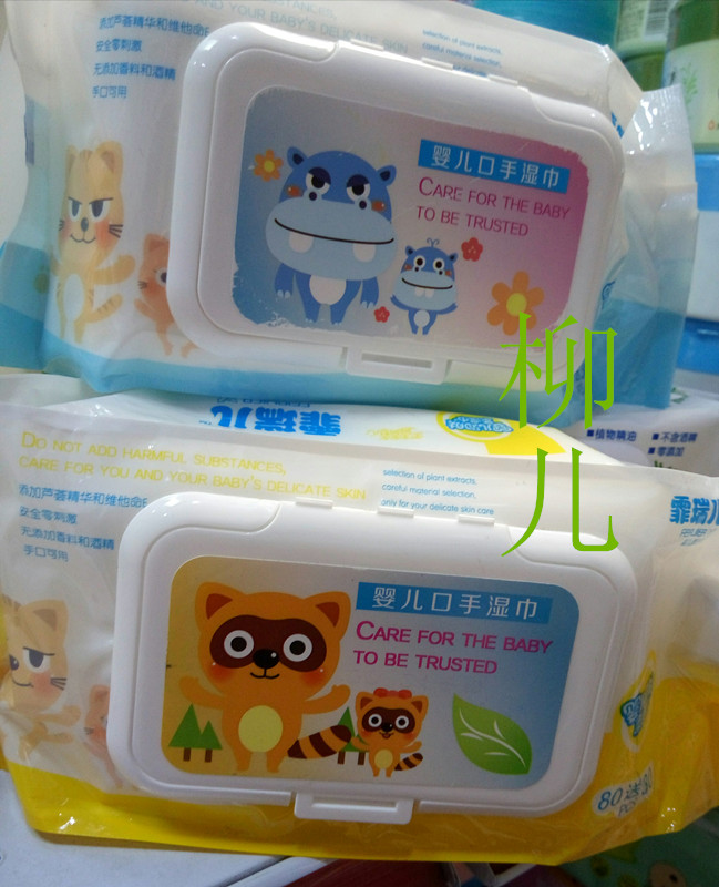 Fei Rui special baby wipes hand mouth wet towel cover with skin 80+30 pumping pumping three bag mail
