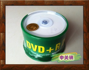 CD / / warehouse banana can print D9 DVD+R \ \ DL8.5G DVD CD CD