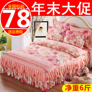 The thickened bed skirt four piece bedspread red wedding quilt bedding sanding 1.5/1.8/2.0m double