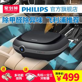 飞利浦车品官方旗舰店