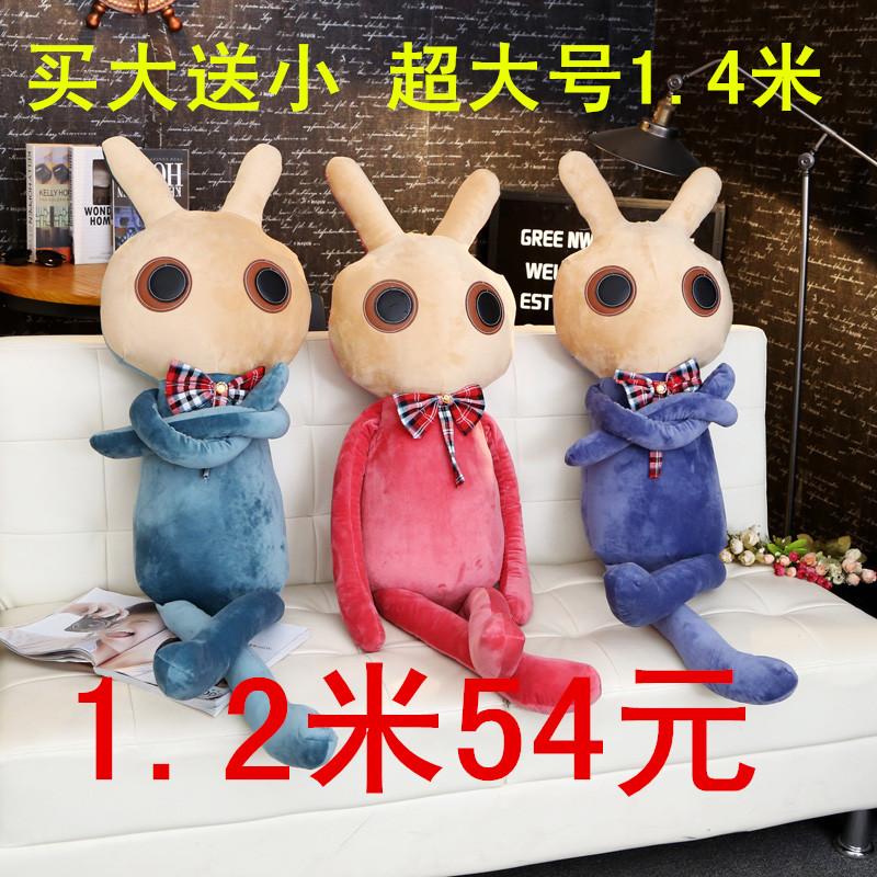艾斯克个性大眼长腿兔子毛绒玩具抱枕布娃娃兔斯基公仔玩偶礼物