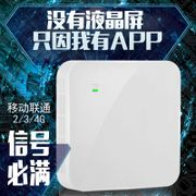 Domestic mobile phone signal receiver is enhanced to strengthen China Unicom mobile network 4G amplification indoor phone expansion