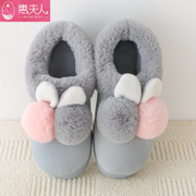 Cotton slippers warm winter at the end of winter couple Korean version of the home lovely plush indoor package with cotton shoes